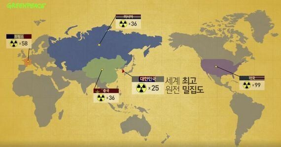 〈판도라〉 통해 재조명하는 대한민국 원전의 불편한 진실