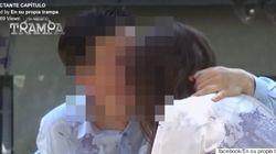 칠레 주재 한국 외교관이 미성년자를 성추행하는 장면이