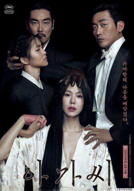 12관왕 달성 '아가씨', 비평가협회 영화상