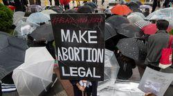낙태시술의 형사처벌 폐지를