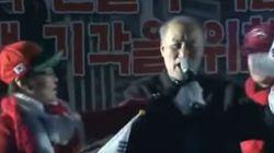 박근혜 탄핵반대 집회에서 엄청난 발언이