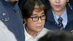 박영수 특검팀이 최순실의 자필 수첩을