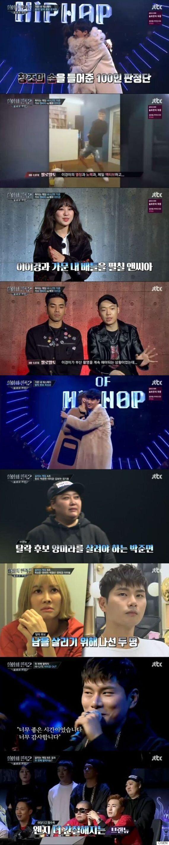 [어저께TV] '힙합2', 치열한 생존 경쟁 속 꽃핀
