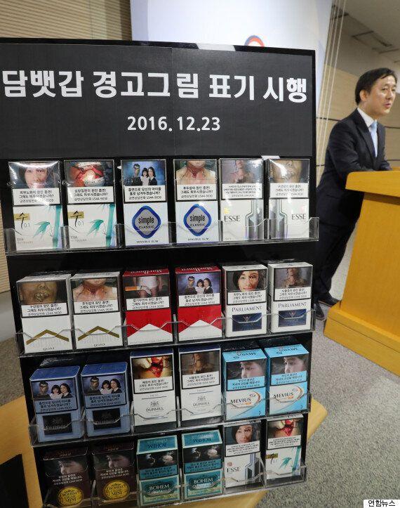 12월 23일부터 도입되는 담뱃갑 '흡연 경고' 그림