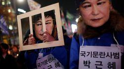 박근혜가 어겼다는 헌법 조문 9개의 내용은