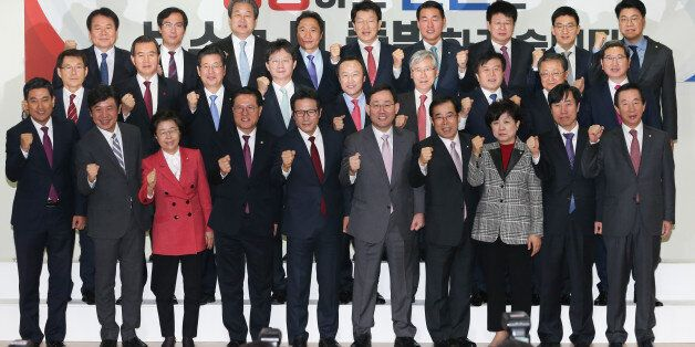 새누리 비박 29명 '개혁보수신당' 창당