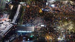 12월 31일 촛불집회는 헌재 앞