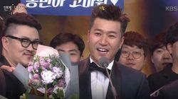 김종민이 KBS 연예대상을
