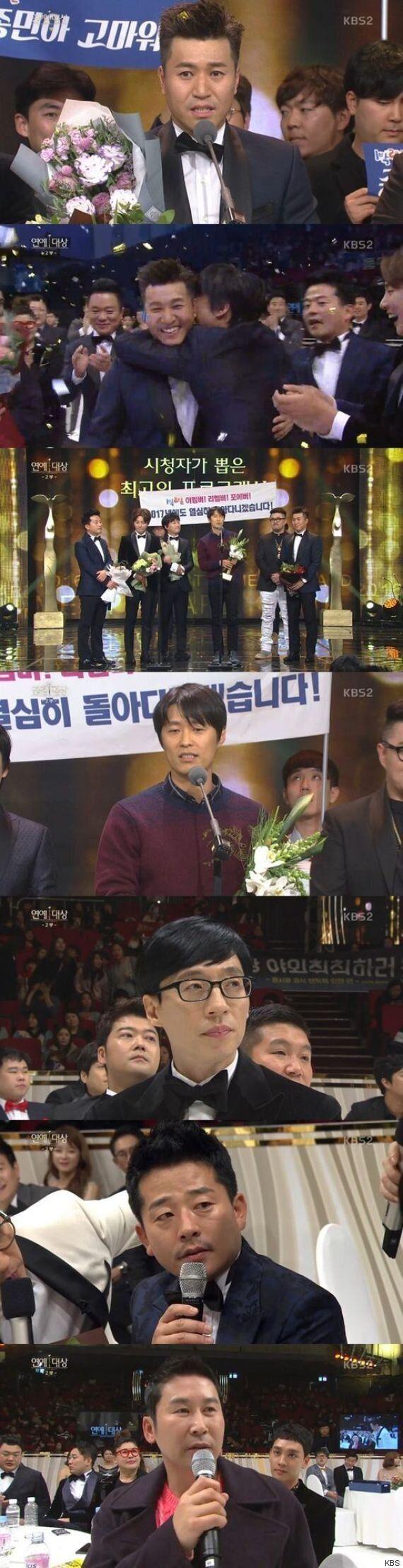 '1박' 경사났다..김종민 대상에 '최고 프로그램상'까지 [2016 KBS 연예대상