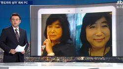 한 변호사가 태블릿PC 절도 혐의로 JTBC를