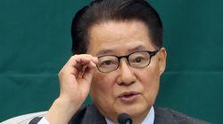 국민의당이 개헌·대선 결선투표제를