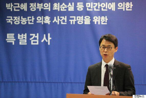 특검이 '최순실 재산추적' 특별팀을 따로 만든다. 국세청 출신 전문가도