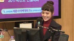 가수 리지 '쌍꺼풀 재수술'