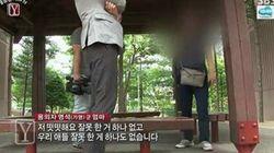 10대 여성 성폭행한 남고생 3명에게 내려진