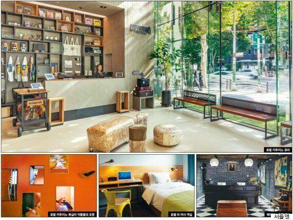 서울에서 휴식을 찾는 사람들을 위한 부티크 호텔
