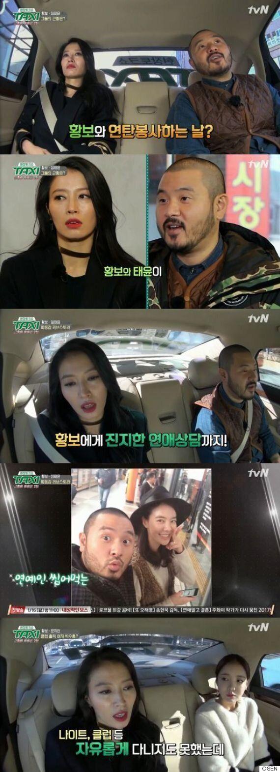 [어저께TV] '택시' 황보X심태윤, 오랜만에 보니 반갑지