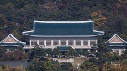 청와대가 '최순실 국정조사' 현장조사를