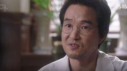'김사부'가 정치인 '측근 갑질'에 맞서는 장면이 화제인