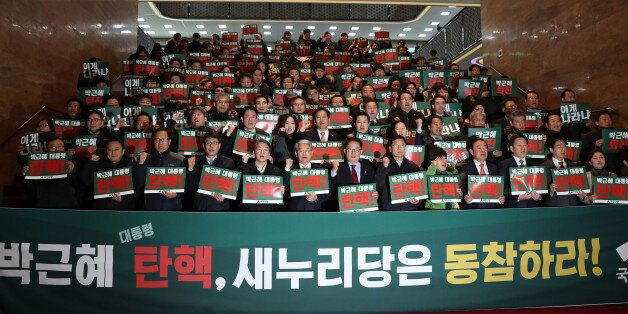 국민의당도 탄핵 부결 시 의원직