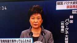 박 대통령 정상외교는 중지되어야