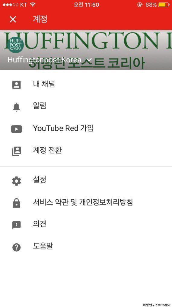 유튜브가 음악 동영상 스트리밍 서비스 '유튜브 뮤직'을