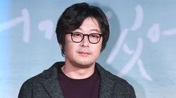 김윤석이 '성희롱 논란'에 대해