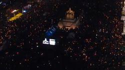오늘 7시, 광화문의 150만 인파가 한순간에 '소등'하는