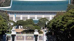 청와대 '세월호 참사 당일 머리 손질'