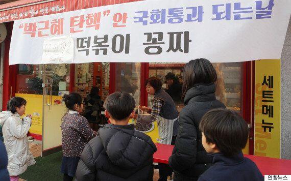탄핵 가결에 시민들은 치킨을 주문했고, 가게들은 무료 이벤트를