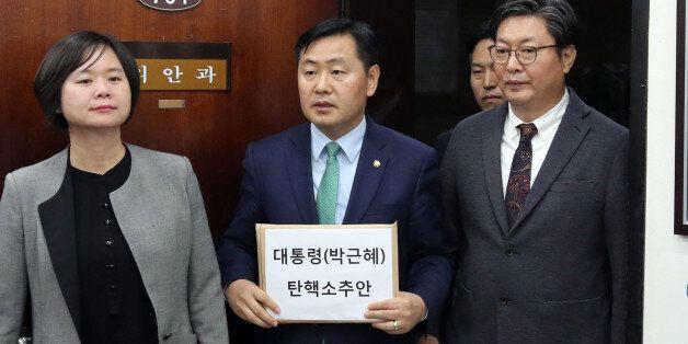 박근혜 탄핵소추안 제안설명은 국민의당 김관영 의원이