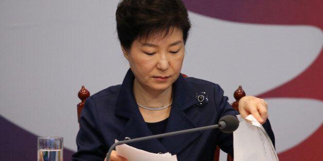 더불어민주당이 '박근혜·최순실 불법재산 환수 특별법'을