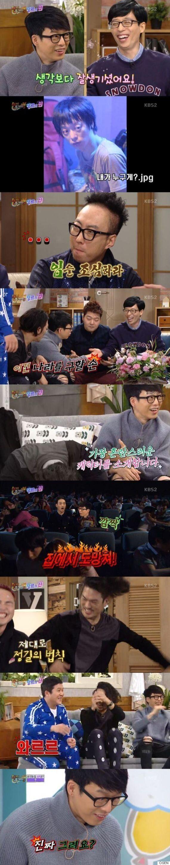 [어저께TV] 하현우X이정길, '해투3' 초토화시킨 신개념