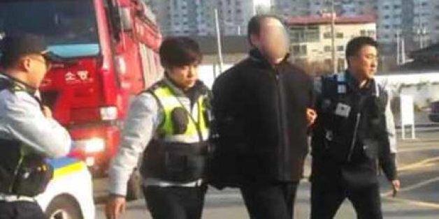 '박정희 생가' 방화범은 '박근혜 대통령' 때문에 불을 질렀다고
