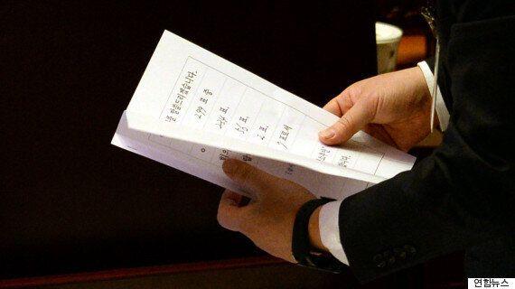 오늘 국회에서 나온 299표 중 7표가 무효표가 된 사연은 어이가