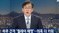 간호장교들의 해명은 '세월호 7시간'에 대한 의혹을 되려 더 키웠다