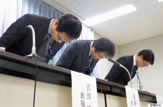 일본 후쿠시마 출신 학생에게 선생이 '세균'이라