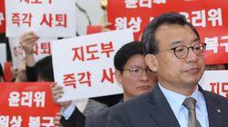 새누리당 사무처, '친박'에 반발해 업무 거부