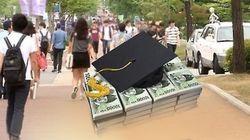 2017년 대학 등록금 인상 한도가