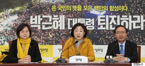 박근혜 탄핵 표결 디데이를 맞이하는 여야의 비장한