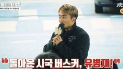 유병재가 JTBC '뉴스룸' 출연에 대한 포부를