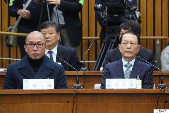 '최순실 국정조사' 2차 청문회는 '최순실 잡아오라'는 명령과 함께