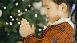 1분 만에 아이의 인생을 바꾸는 크리스마스