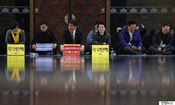 시민들이 국회의원들에게 탄핵을 촉구할 수 있도록 하는 '박근핵닷컴'이