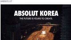 앱솔루트 보드카의 촛불 집회 광고가 욕을 먹고