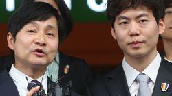 법원이 김조광수 부부 동성혼 항고를 다시