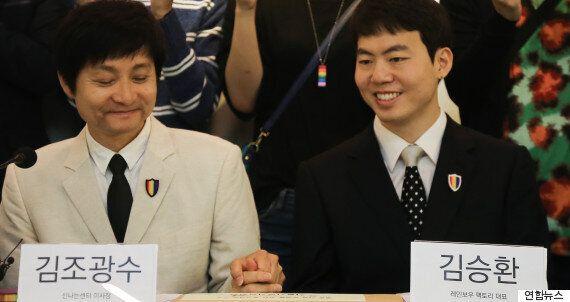 법원이 김조광수 부부의 항고를 기각하며 동성결혼 불허를 다시