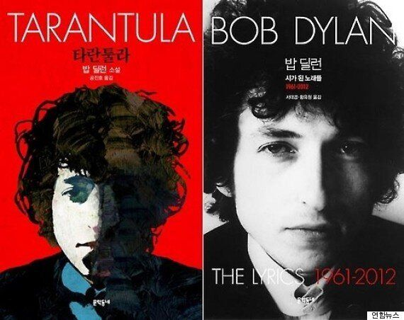 밥 딜런의 유일한 소설이 이달에
