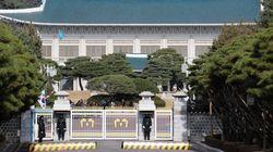 '최순실 국조특위'는 오늘 청와대 조사를