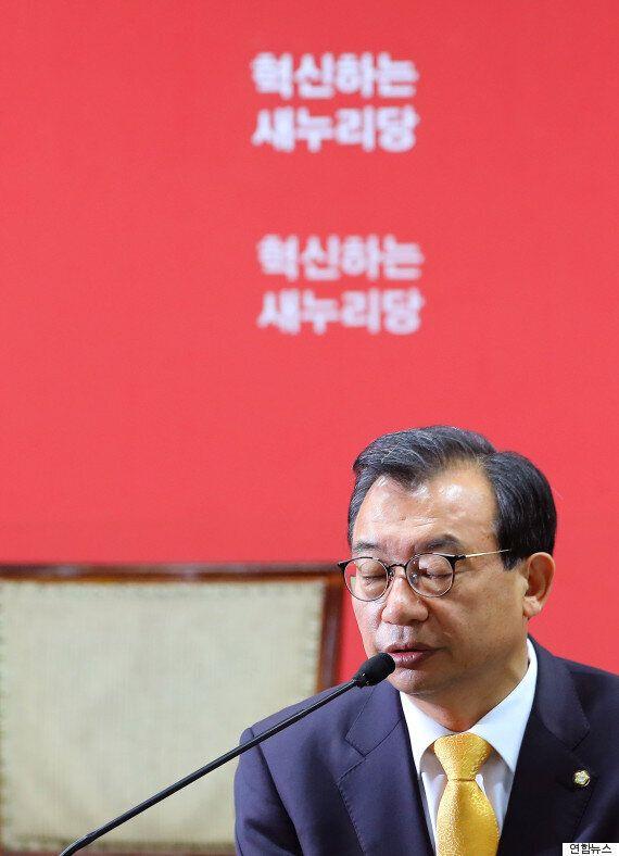 이정현이 박 대통령 4차 담화 가능성에 대해