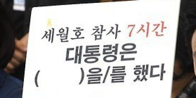 제3차 청문회는 '사실상 세월호 7시간 청문회'가 될